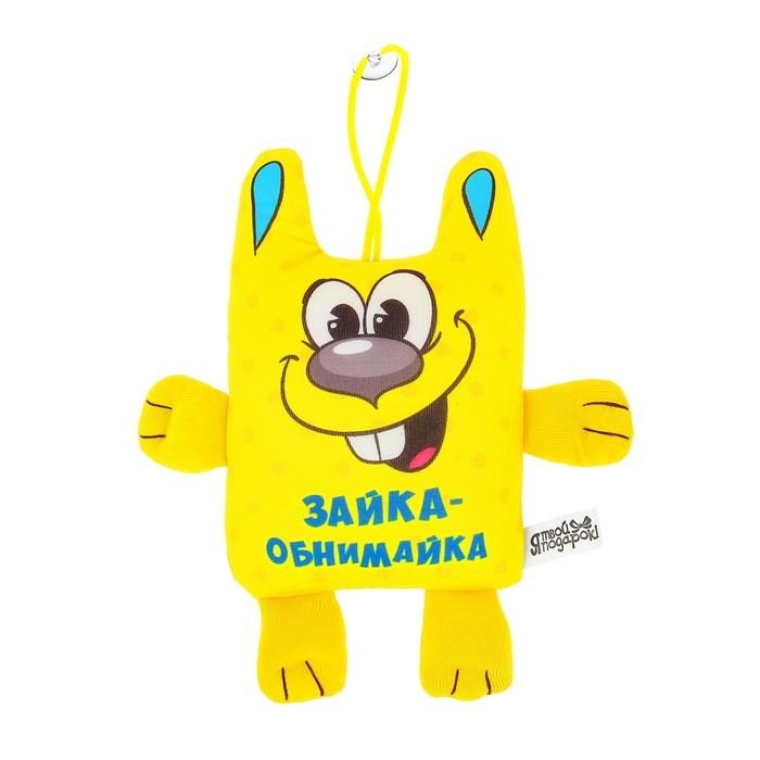 Игрушка антистресс Зайка-обнимайка 18 см