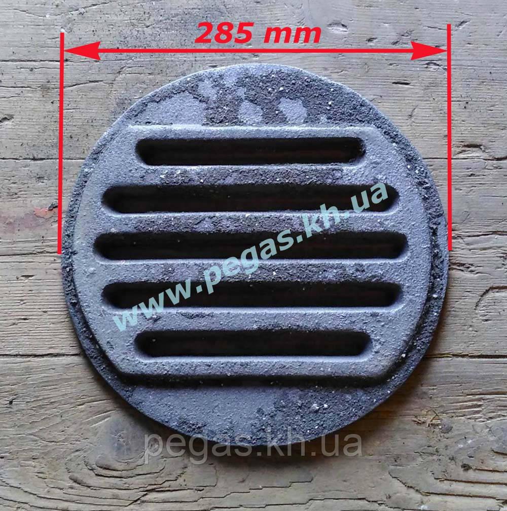 Колосник чугунный титан для буржуйки, тандыр, печи (285 мм)