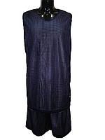 Форма баскетбольная двухсторонняя Liga Sport (темно синий /белый)