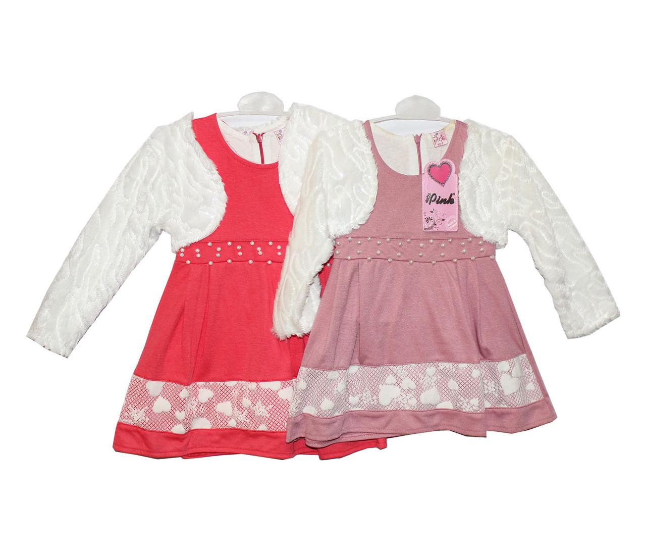 Плаття дитяче з болеро на осінь Pink 1119