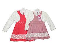 Платье детское с болеро на осень Pink 1119, фото 1
