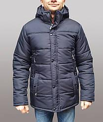 Зимняя мужская куртка водоотталкивающая ткань
