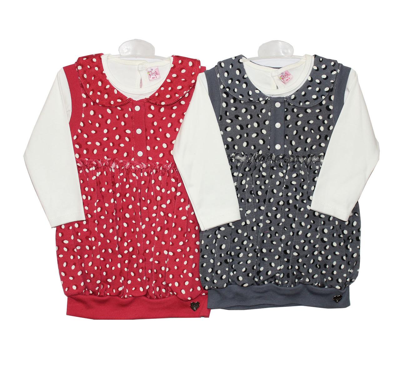 Платье детское двойка на осень Pink 1062