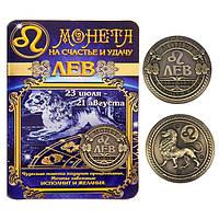 "Монета подарочная знак зодиака ""Лев"", фото 1"