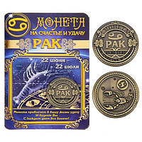 "Монета подарочная знак зодиака ""Рак"", фото 1"