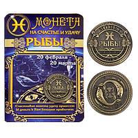"""Монета подарочная знак зодиака """"Рыбы"""", фото 1"""