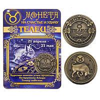 "Монета подарочная знак зодиака ""Телец"", фото 1"
