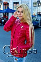 Стильная женская куртка Шанель без воротничка