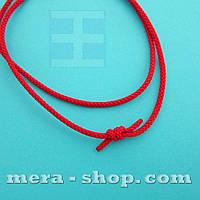 Красный шёлковый шнурок (2,0 мм)