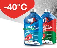 Омыватель стекла зимний MOL Evox Winter Citrus Breeze -40 2л