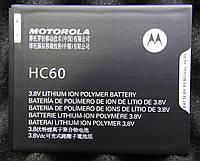 Батарея Moto C Plus XT1723