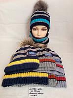 Подростковая шапка на меху с бумбоном  р. 52-54, есть цвета