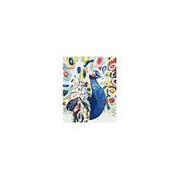 Рисование по номерам на холсте 40х50см серия Животные и птицы