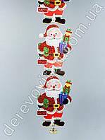 """Гирлянда """"Дед Мороз"""", вертикальная, 85 см"""