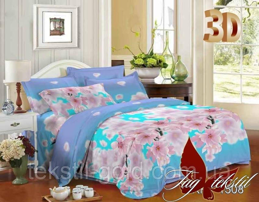 Комплект постельного белья XHY1508