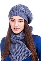 Модный женский комплект шапка и шарф