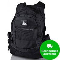 Мужской треккинговый рюкзак ONEPOLAR (ВАНПОЛАР) W918-black