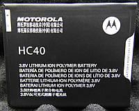 Батарея Moto C XT1754 XT1750