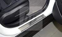 Защитные хром накладки на пороги Hyundai tucson TL (хюндай туксон тл 2015г+)