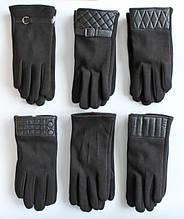 Перчатки осенние стильные мужские утепленные