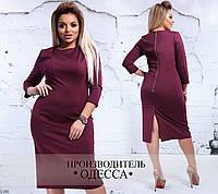 Платье прямое простое рукав 3/4 итальянский трикотаж 46,48,50,52,54,56,58,60