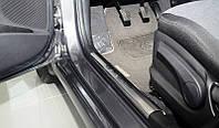 Защитные хром накладки на внутренние пороги (пластик) Hyundai tucson TL (хюндай туксон тл 2015г+)