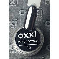Зеркальная втирка Oxxi Professional серебро