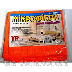 Серветка Мікрофібра для меблів.