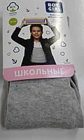 Колготки Дюна-веста boy and girl 116-122