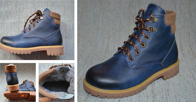 Зимние ботинки мальчик Eleven Shoes 37-149 фото