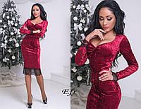 4130dacd989 Женское платье с французским кружевом - купить по лучшей цене в ...