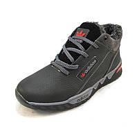 Ботинки подросток Columbia кожаные с мехом черно-серые (р.36,38,39)
