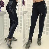 Женские брюки из дайвинга на флисе