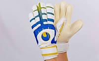 Перчатки вратарские с защитными вставками на пальцы FB-842-1 UHLSPORT (PVC, р-р 8-10, синий-желтый-б