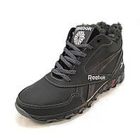 Ботинки подросток Reebok кожаные с мехом черно-серые (р.36,37,38,39)