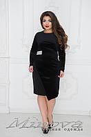 Черное платье костюмка+бархат украшено камнями, фото 1