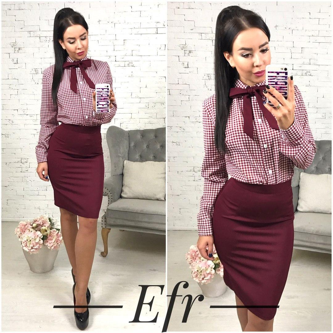 64364a5bdff Женский костюм рубашка в клетку+облегающая юбка - Интернет-магазин