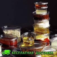 Соусники (соусницы) для кетчупа, майонеза, горчицы, хрена, уксуса, васаби