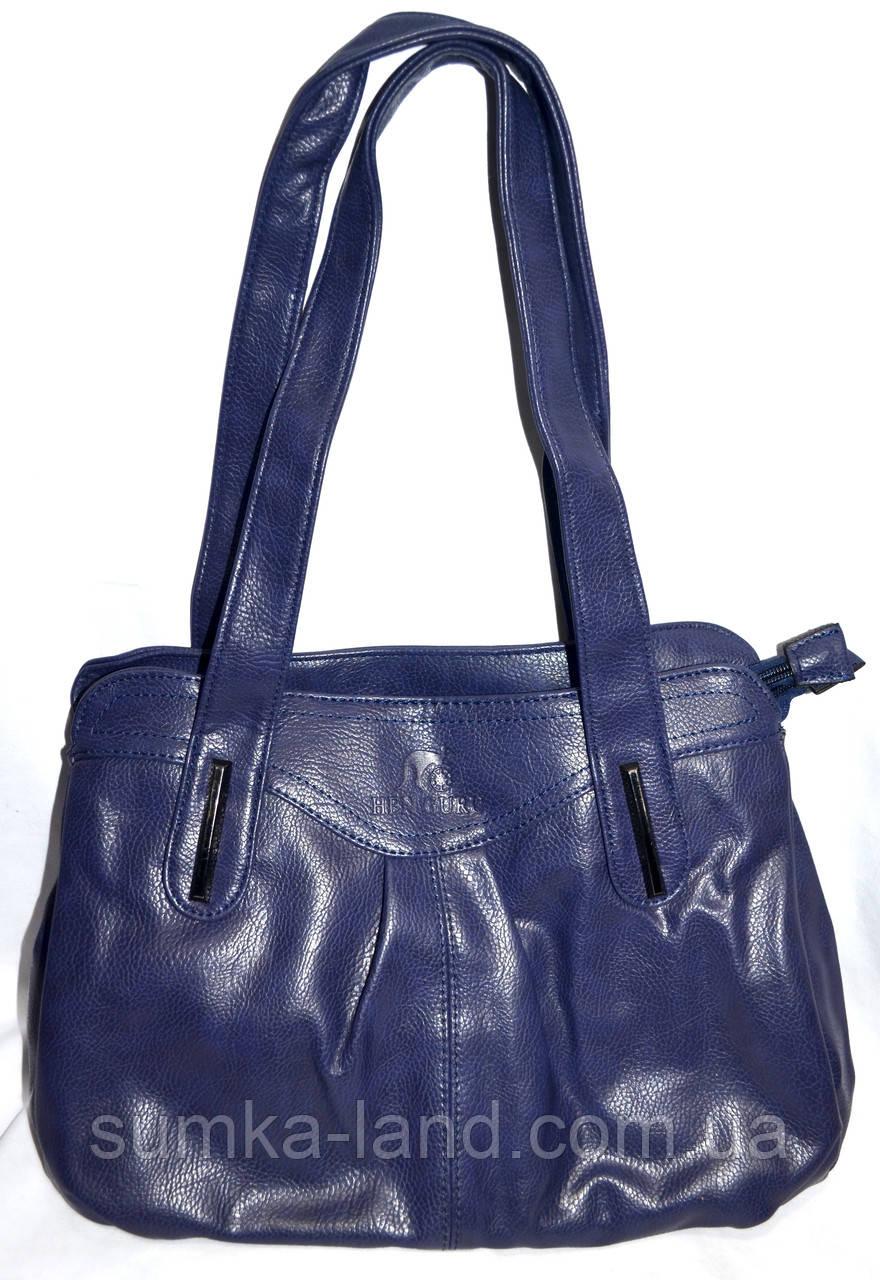 Женская синяя сумка из искусственной кожи на два отдела 30*25