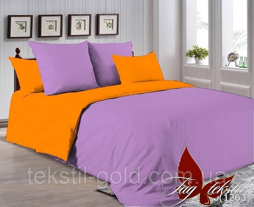 ТМ TAG Комплект постельного белья P-3520(1263) Полуторный