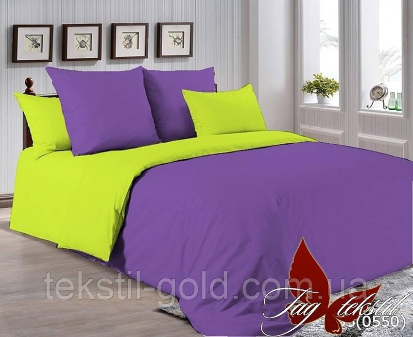 ТМ TAG Комплект постельного белья P-3633(0550)
