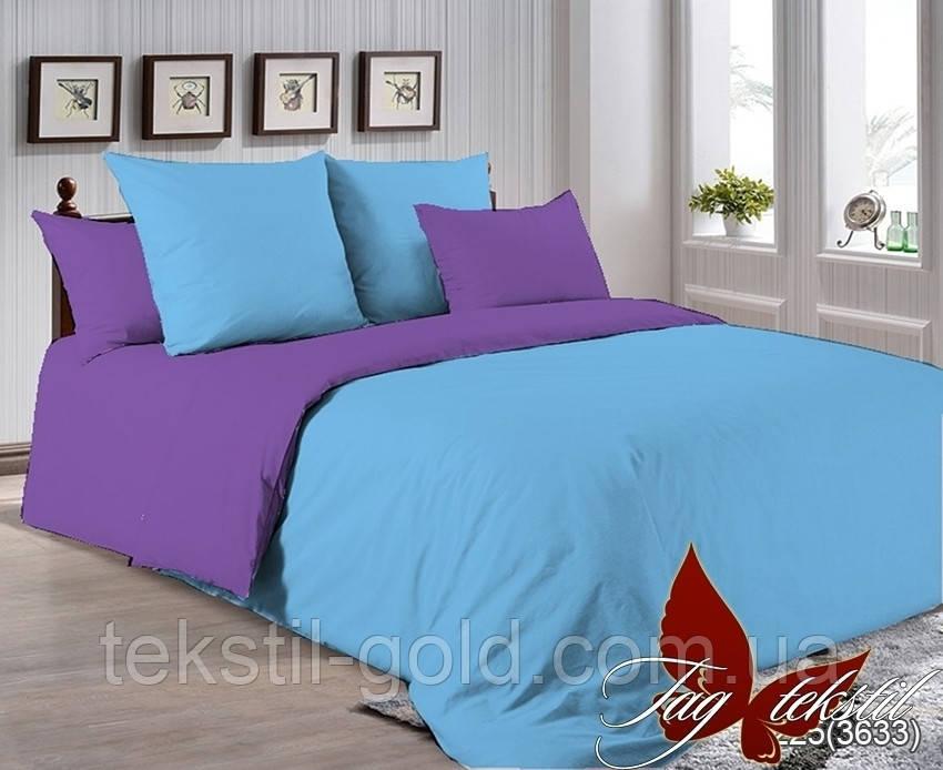 ТМ TAG Комплект постельного белья P-4225(3633)