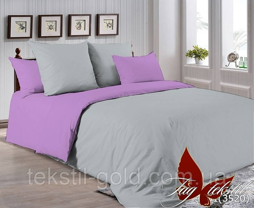 ТМ TAG Комплект постельного белья P-4101(3520)