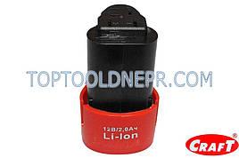 Аккумулятор для шуруповерта 12V Craft CAS 12L, Арсенал ДА-12Л