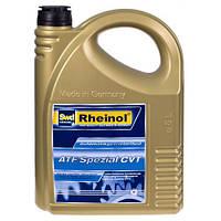 Трансмиссионное масло   Rheinol ATF  Spezial CVT,5L