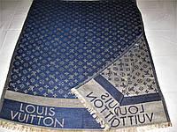Шарф Louis Vuitton кашемировый унисеус
