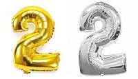 """Шарик фольгированный """"Цифра 2"""" 75 см. золото и серебро (в индивид. упаковке)"""