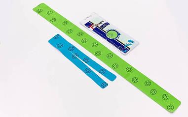 Кинезио тейп для гомілки LEG (Kinesio tape, KT Tape) еластичний пластир