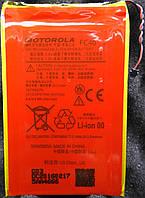 Батарея Moto G (3rd gen) XT1550
