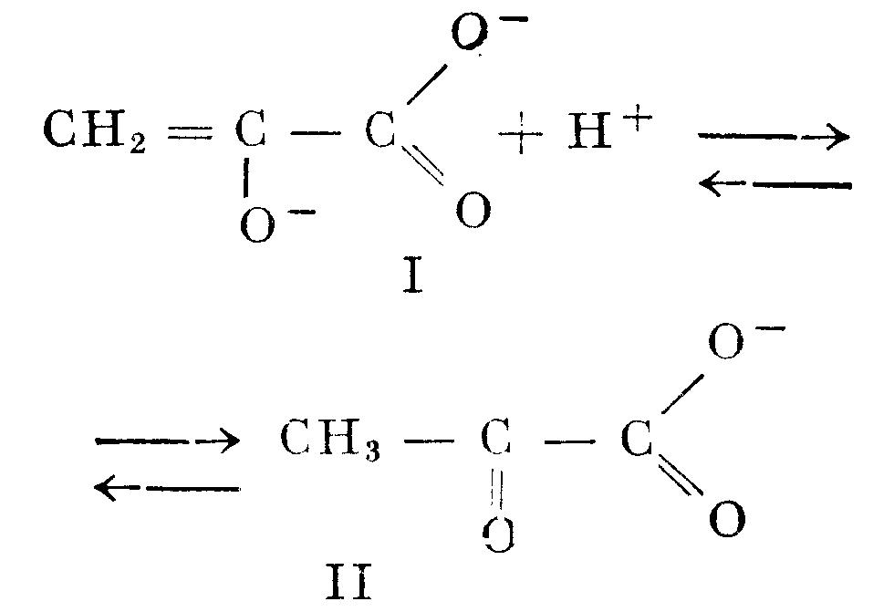 Виноградная кислота 1-водная, ч